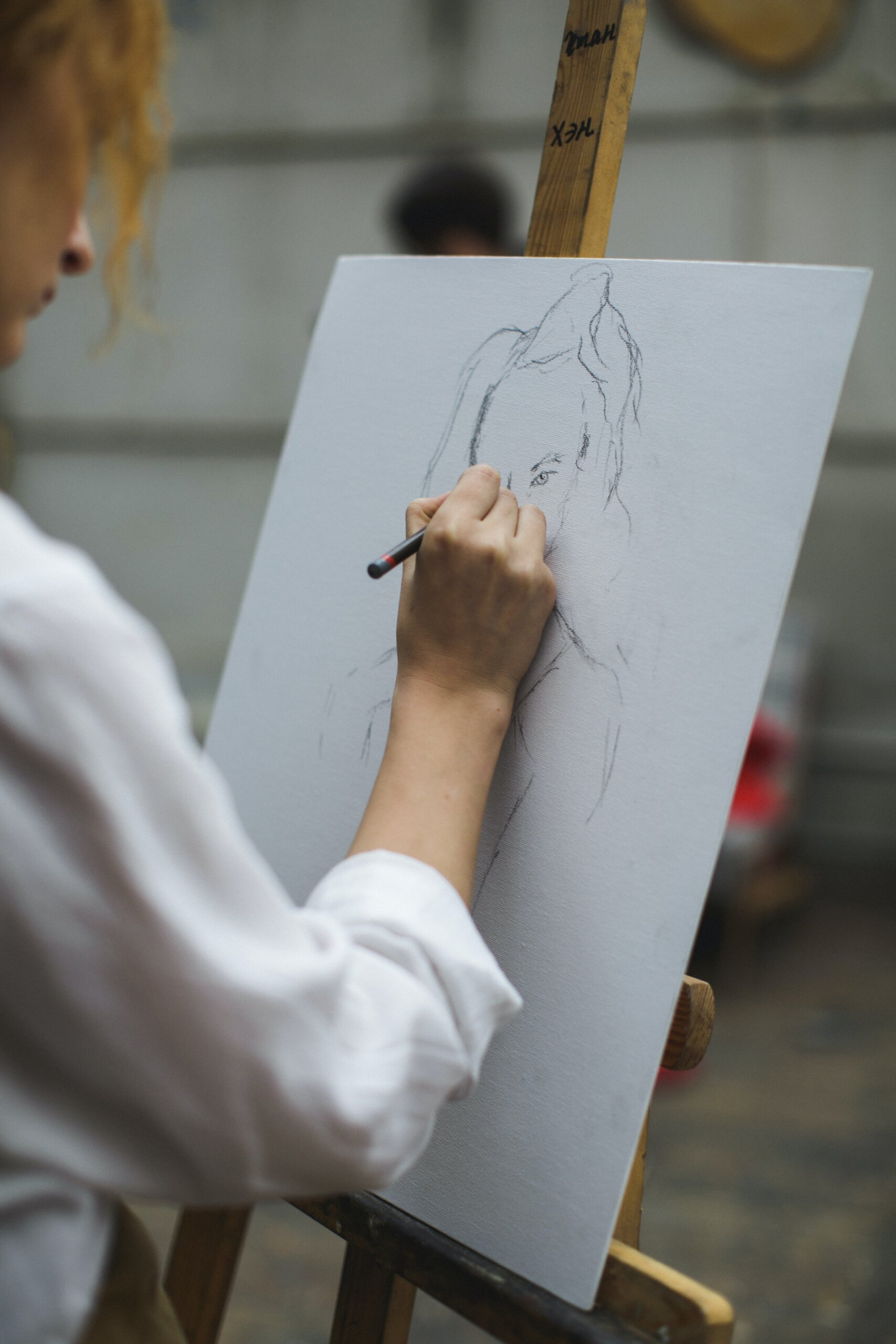 Introduction to Portrait Drawing (Two Sessions)